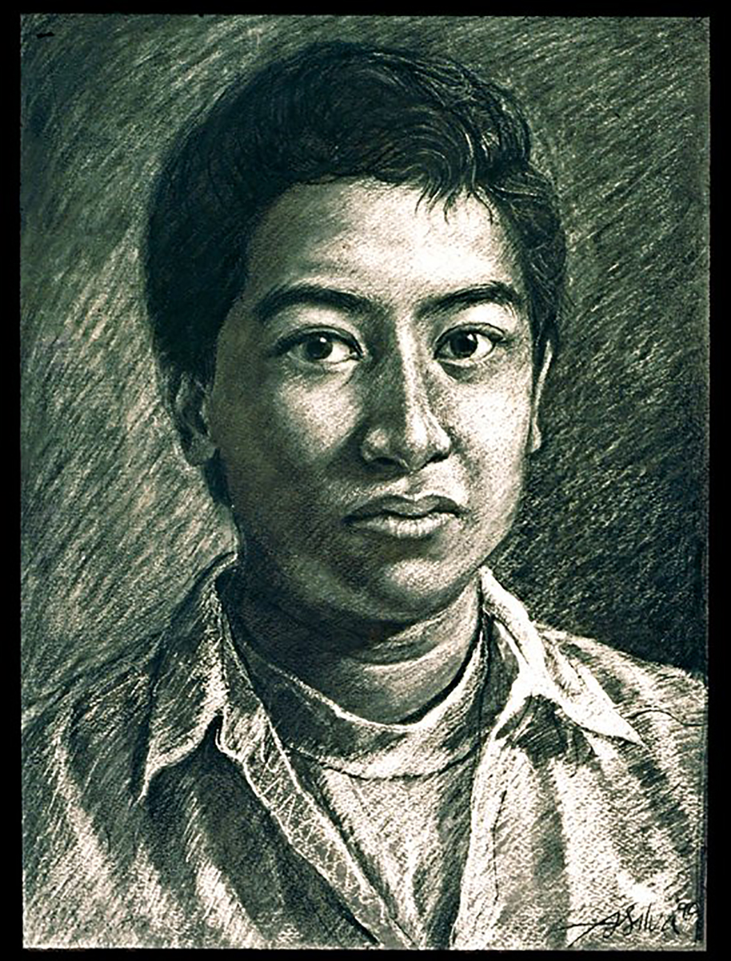 Self Portrait (1990)