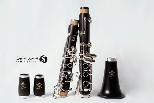 Bb* Clarinet JABARIN