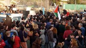 מדיניות המשטרה לאסור על הצגת דגל פלסטין