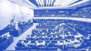 ישראל 2020: 20 הצעות חוק לרגל יום זכויות האדם