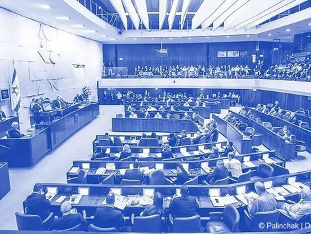 Summary – Knesset's Summer Session