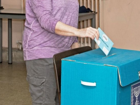 בחירות 2021 – ניירות עמדה למועמדות/ים ולמפלגות
