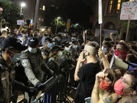 Police Using Cell Phones to Document Protestors