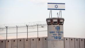 תיקון לחוק יאפשר לחקור חשודים מישראל במתקן בשטחים הכבושים
