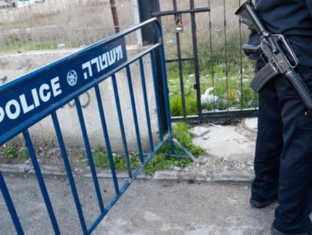 Investigate a Policeman Suspected of Violence in Jaffa