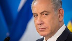 """דברי ראש הממשלה לשוטרי מג""""ב לא לחשוש מוועדות חקירה"""