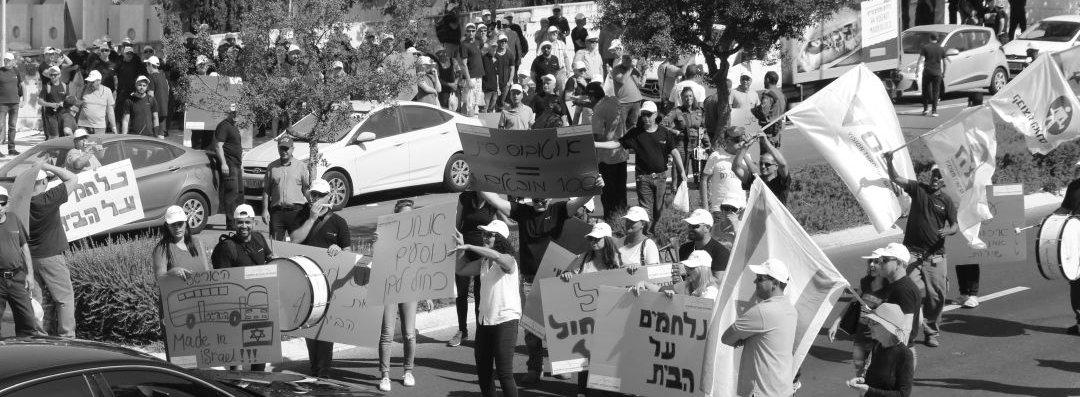 protest-by-Yossi-Zamir-Shatilstock4620.j