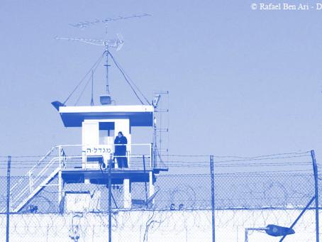 אפליה בין אסירים בזכאות לשחרור מינהלי מורחב