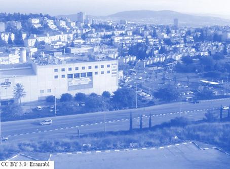 לא מוותרים על בית ספר ערבי בנוף הגליל (נצרת עילית)