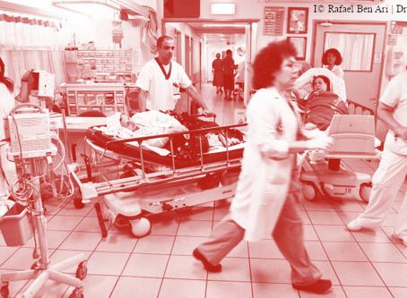 להציל את מערכת הבריאות הציבורית