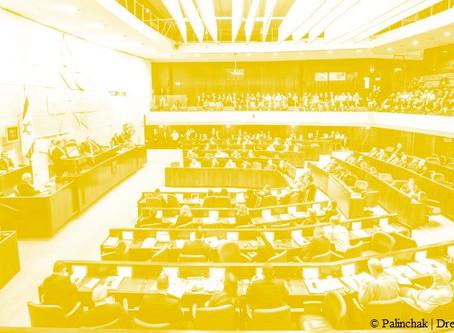 זכויות האדם בכנסת בשבוע הקרוב, 11.11.2018