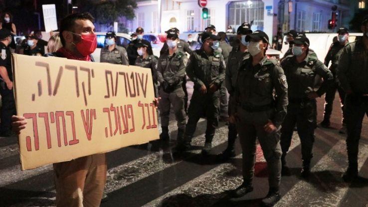 הפגנה