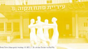 Petah Tikva Municipality harasses asylum seekers