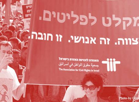 סוף סוף האריתראים בישראל אולי יוכרו כפליטים