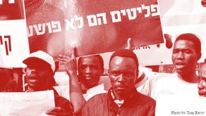 פליטים ומבקשי מקלט בישראל – תמונת מצב