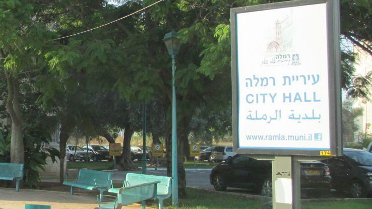 Ramla City Hall