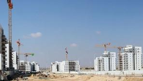 אפליית לקוחות ערבים במכירת דירה