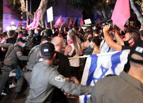 ACRI Appeals to AG to Stop Police from Corralling Protestors