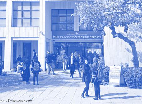 בעקבות פנייתנו – יתקיים אירוע על הנכבה באונ' תל אביב