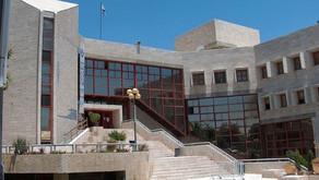 הפסקת התמיכות של משרד ירושלים ומורשת בבצלאל