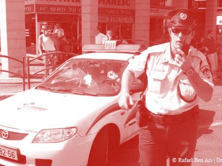 עתרנו: לחייב את המשטרה לפרסם את כל נהליה