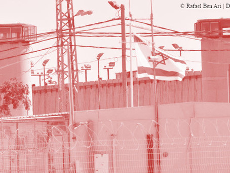 חשד לענישה קולקטיבית ולעינויים בכלא קציעות