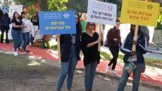 שביתת הנשים נגד אלימות - היינו שם