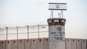 A Legal Amendment Will Allow Interrogation of Suspects from Israel in the Occupied Territories