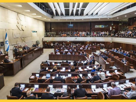 Israel 2020: 20 Proposals for the New Knesset