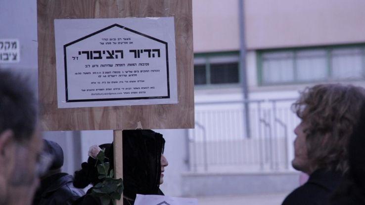 הפגנה בנושא דיור ציבורי
