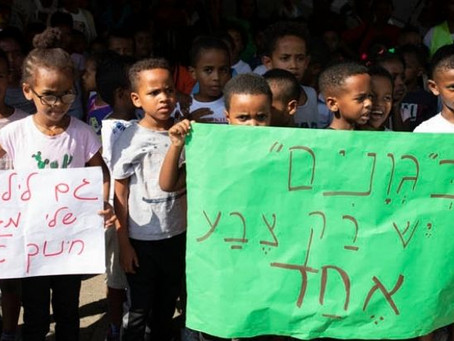 Petition to End Segregating Educational Institutions for Children of Asylum Seekers in Tel Aviv
