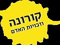 corona_logo_yellow.png