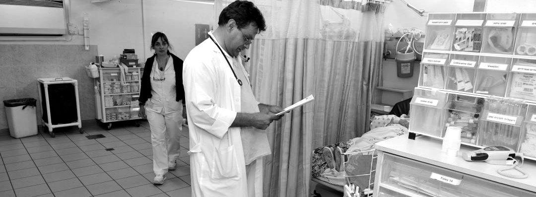 אילוסטרציה - בית חולים