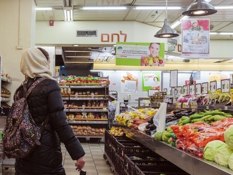 לתרגם לערבית מידע על הפעלת התוכנית לביטחון תזונתי