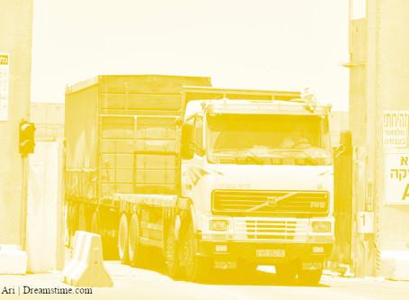 עתירה: לאפשר תנועת סחורות במעבר כרם שלום