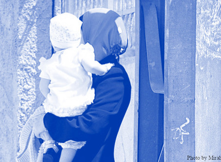שירותי רשות האוכלוסין וההגירה בירושלים המזרחית