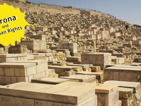 """עתרנו לבג""""ץ: להקים מרכזי טהרה לנפטרי קורונה ערבים"""