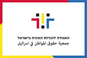ACRI logo.png