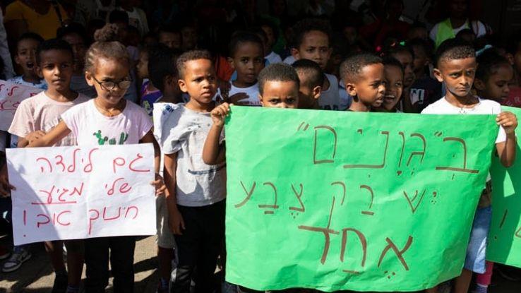 הפגנה של ילדי מבקשי מקלט בתל אביב