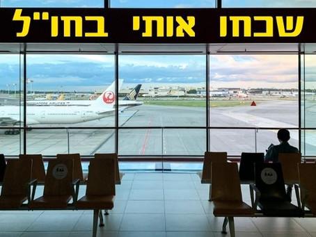 """לאפשר לאזרחי ישראל ולתושביה שבחו""""ל לחזור מיד הביתה"""