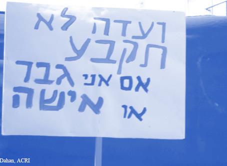 לציון יום הזכרון הטרנסג'נדרי: מה מצב הקהילה בישראל?