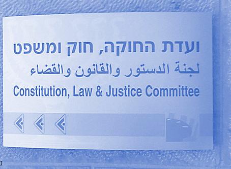 זכויות האדם בכנסת בשבוע הקרוב, 3.6.2018