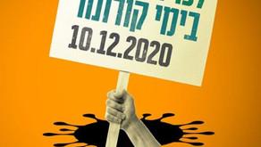 אירועי שבוע זכויות האדם 2020 – מוזמנות/ים להירשם!