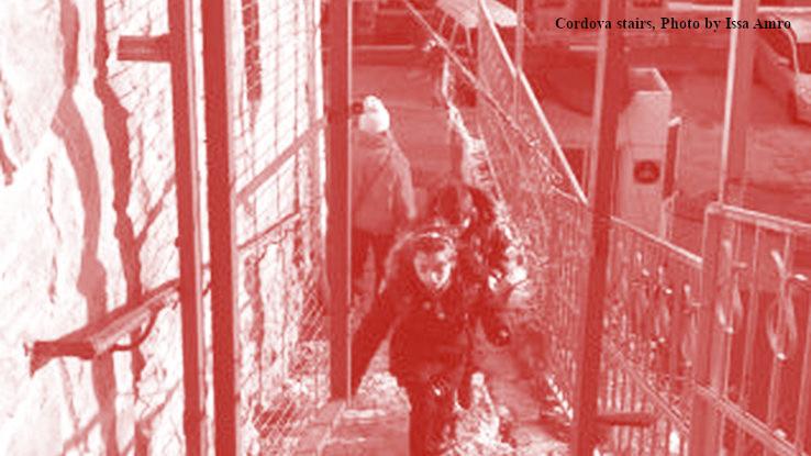 מדרגות קורדובה בחברון. צילום: עיסא עמרו