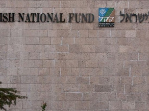 JNF Policy to Acquire Lands in the West Bank Exclusively for Jews