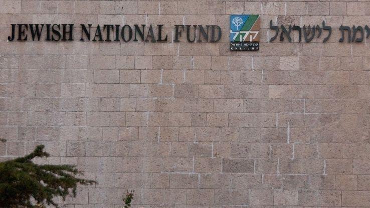 JNF building