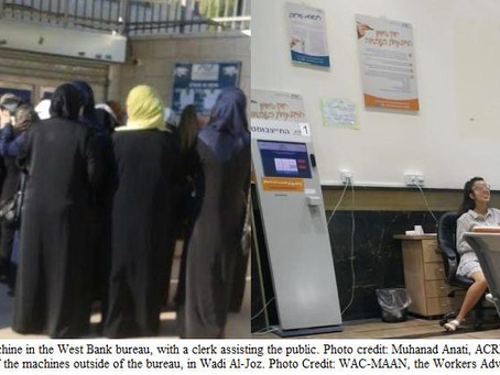 Issues with machines at Israeli Employment Services in Wadi Al-Joz