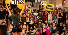 שימוש פסול בשוטרים סמויים בהפגנות