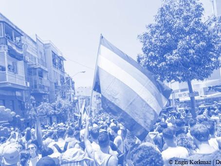 מצעד הגאווה הראשון בכפר סבא יתקיים!