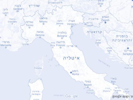 עתרנו: לתרגם את המפות – או לדחות את הבחינה